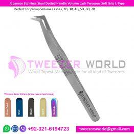 Japanese SS Dotted Handle Volume Lash Tweezers Soft Grip L-Type